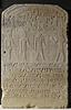 Aménophis II devant les dieux d'Eléphantine : Khnoum, Satet et Anouket
